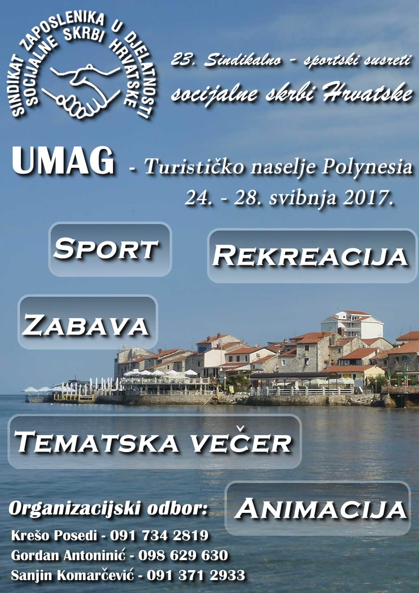 Sindikalno sportski susreti UMAG 2017.